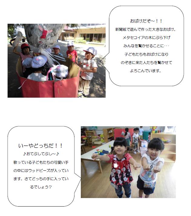2017子どもスケッチ9月 れんげ.png