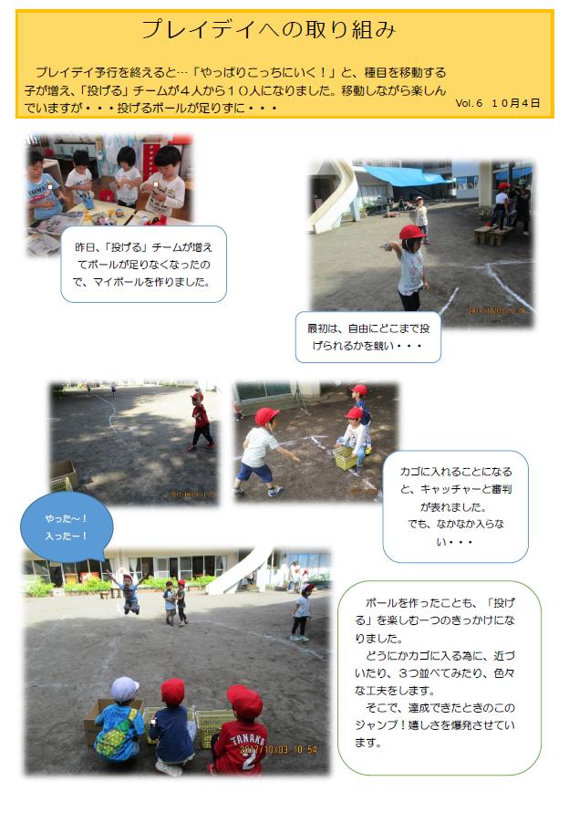 2017.10きりん2.png